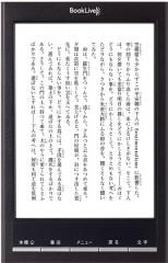 総合電子書籍ストア「BookLive!(ブックライブ)」
