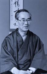 三戸岡道夫(みとおかみちお)