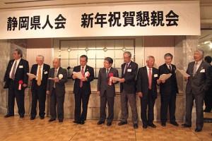 平成25年新年懇親祝賀会・臨時総会02