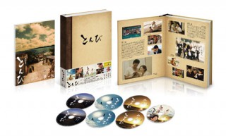 「とんび」Blu-ray BOX/DVD BOX 発売元:TBS