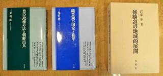 第11回「德川賞」授与式