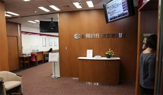 静岡銀行 店内