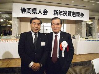 平成26年新年懇親祝賀会・臨時総会