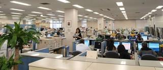 株式会社 日経BP読者サービスセンター
