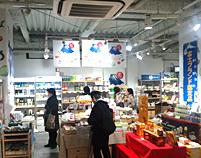 静岡県産品アンテナコーナー「おいしず」