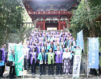 徳川家康公顕彰四百年記念事業