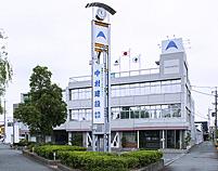 中村建設株式式会社