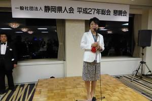 上川陽子 法務大臣