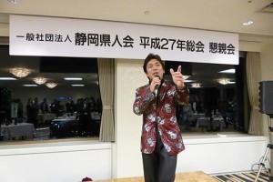 歌手 吉村明紘さん