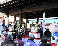 徳川家康公顕彰四百年記念事業2015年1~7月イベントカレンダー