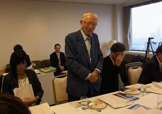 ふじのくに静岡大使意見交換会