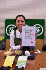 静岡県人会女子会「井戸端会」