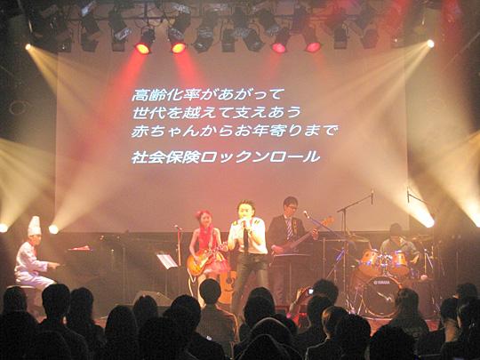 社労士バンドWORKERS!ライブ