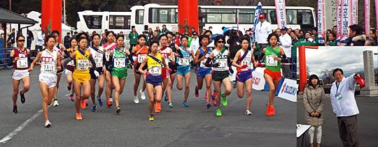 スタート(富士山本宮浅間大社前)静岡選抜チームはゼッケン21—で真ん中辺