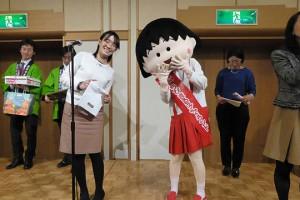 平成27年度静岡市交流会
