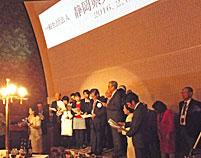 平成29年2月7日(火)新年祝賀交流会のご案内