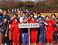 2016富士山女子駅伝応援ありがとうございました