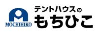 株式会社もちひこ