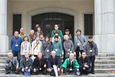 防衛省記念館