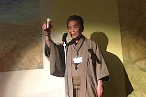 平成30年「新年祝賀交流会」報告