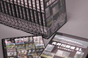 大井川鐵道SL「悠久の時を越えて」