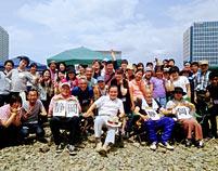 静岡県人会 第12回バーベキュー 開催報告