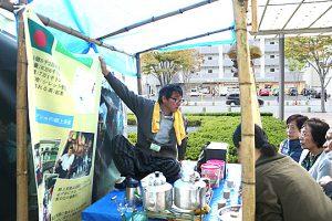 世界お茶まつり2019秋の祭典_世界の路上茶屋体験