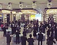 2020年2月3日(月)「創立125周年記念新年祝賀交流会」のご案内