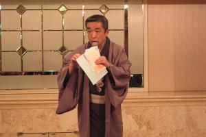 平成25年新年懇親祝賀会・臨時総会06