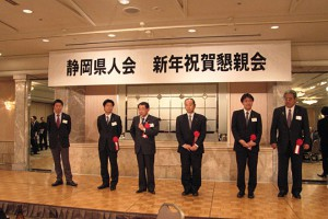 平成25年新年懇親祝賀会・臨時総会01