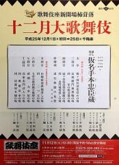 ipp620c-s