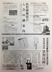 ipp621c-s