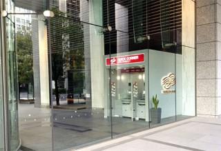 静岡銀行 ATM