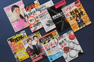 雑誌、会報誌の定期購読者管理業務