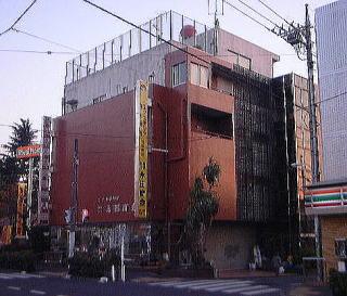 株式会社 永田商会