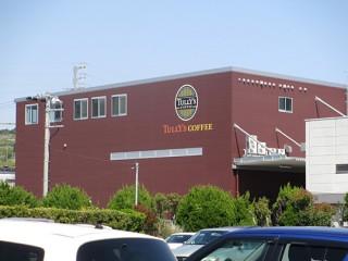 コーヒー工場