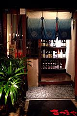 薩摩郷土料理店 さつまや本店