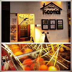 "三宿 cafe&bar Scotia ~静岡""魂Soul""酒場~"