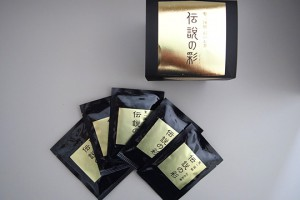 聖一国師 幻のお茶 伝説の彩 一煎パック