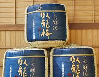 三和酒造株式会社(臥龍梅)