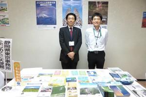 静岡県東京事務所