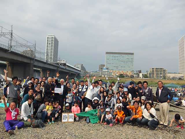 静岡県人会-第5回バーベキュー 10月24日(土) 開催!