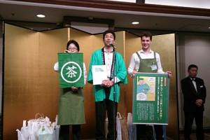 静岡県地酒まつりにて、静岡茶PR