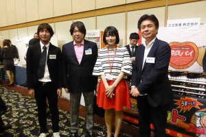 第11回浜松「やらまいか」交流会
