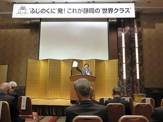 平成27年度_ふじのくに交流会 報告