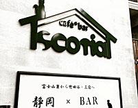 """三宿 cafe & bar Scotia ~静岡""""魂Soul""""酒場~ (東京都世田谷区三宿)"""