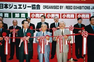 社団法人日本ジュエリー協会の展示会