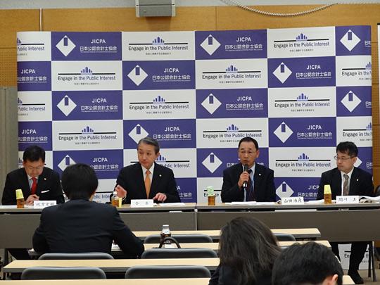 日本公認会計士協会で記者会見
