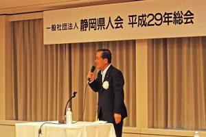 平成29年「通常総会・懇親会」報告