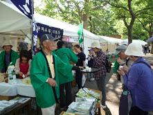 日比谷公園「綠の感謝祭